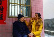 第四届肇庆市道德模范提名奖廖小燕 爱心陪伴让家婆安度晚年