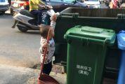 两岁娃养成爱护环境好习惯