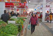 鼎湖区莲花镇莲塘农贸市场提档升级 新旧市场二合一 规范经营更便民