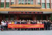 西江日报社到广宁县粤桂湘边纵队纪念馆开展主题党日活动