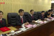 司法公开新征程:中国庭审公开网庭审直播突破200万场