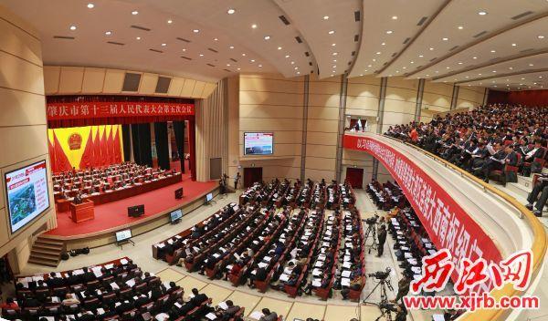 1月15日,肇庆市十三届人民代表大会第五次会议在星岩礼堂开幕。 西江日报记者 刘春林 梁小明 摄