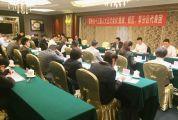 鼎湖、新区、军分区代表团分组讨论 人大代表们各抒己见 为鼎湖、新区及军分区发展建言献策