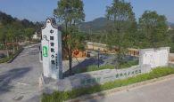 德庆:全力推动工业振兴乡村振兴旅游振兴  争当全国乡村振兴示范县