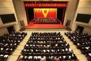 肇庆市十三届人大五次会议举行第二次全体会议!释放了这些重磅信号