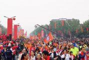 这个周六,肇庆有大事发生!当天中午12点开始交通管制!
