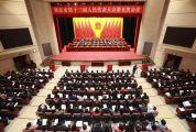 今天,肇庆市第十三届人民代表大会第五次会议胜利闭幕!