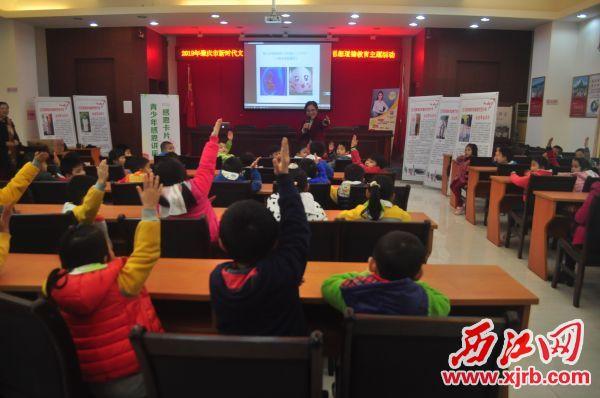 青少年感恩讲座活动,小朋友踊跃回答问题。