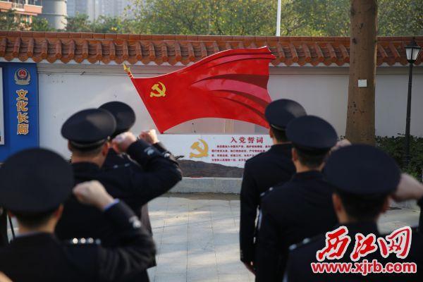 图为全体党员面向党旗重温入党誓词。通讯员 摄