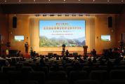 鼎湖举行生态宜居美丽乡村示范村竞争考核评议会 21条行政村角逐补助资金