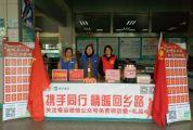 志愿者春运暖冬行动 为返乡旅客送去粤运人的真情