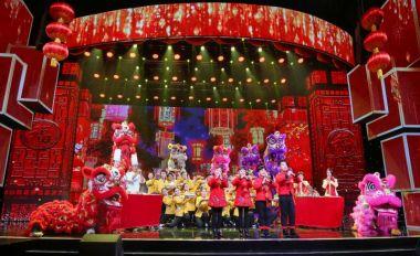 APP自助领取彩金38年味伴全国观众度除夕迎新春