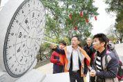 星湖景区观佛岛新增四个日晷 吸引市民赏玩