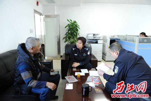 警方与老兵肇庆亲属核实详情。 通讯员供图