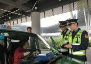 11辆涉嫌非法营运车辆被扣