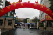 鼎湖区举行重点用工企业专场招聘会 75家单位进场选贤纳才