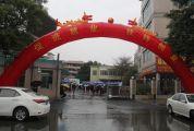鼎湖區舉行重點用工企業專場招聘會 75家單位進場選賢納才