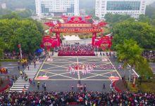 正月十五30万人齐聚德庆闹元宵 传统文化引领 激活文旅产业 助力乡村振兴