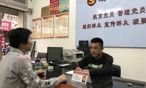 德庆县优秀退伍军人李海彬 公正公平为民解纷争