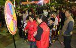 高新区总工会举办灯谜游园活动 邀请近200名首次到该区的外来工参加