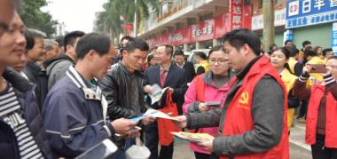邮储银行肇庆市分行积极开展元宵佳节系列特色宣传活动