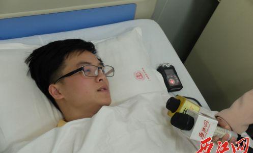 白菜网送彩金市高要区首例造血干细胞捐献者黄靖钊:毫不犹豫 救人第一