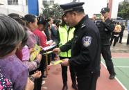 鼎湖禁毒宣传入社区
