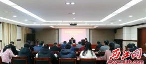 肇慶新區召開2019年宣傳工作會議