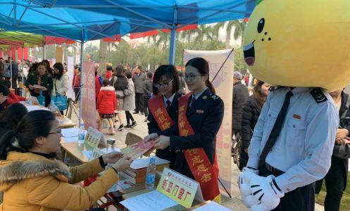 对内对外宣传全覆盖 线上线下渗透多渠道 德庆县税务局全方位落实减税降费政策