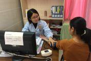 绽放女性健康美 肇庆市医院为女性打造健康屏障