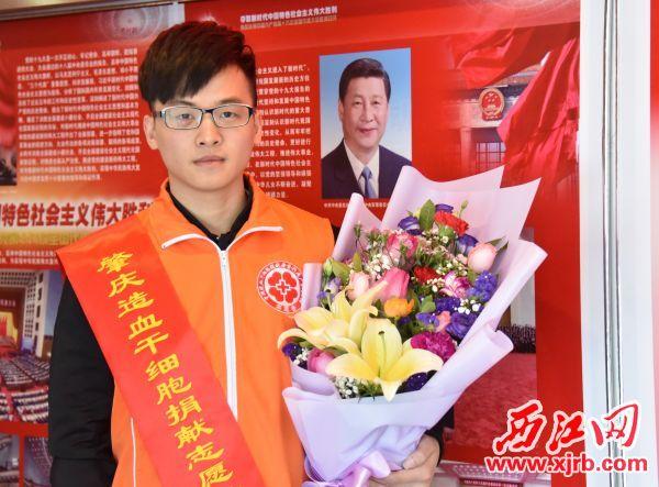 黄靖钊是肇庆造血干细胞捐献第四人。 受访者供图