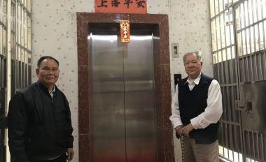 九月前完成十個加裝電梯示范項目