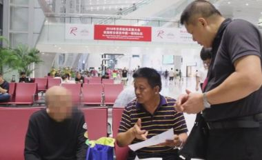 肇慶司法幫教讓七旬老人安享晚年