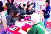 让用药更放心 让城市更美丽 肇庆市第十五届过期药品回收大型公益活动获群众点赞