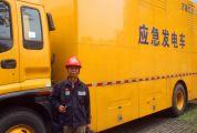 肇庆端州供电局何瑞权 无惧风雨保供电 责任担当传后辈