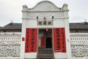 怀集县大岗镇:一三产业融合发展 打造生态旅游强镇