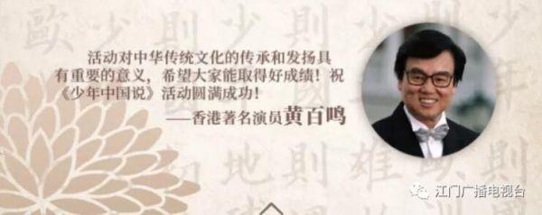 QQ截图20190329161539