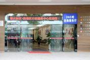 【提醒】重要通知!鼎湖人社服务大厅搬迁了!