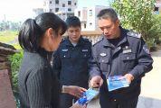 肇庆市优秀派出所民警苏国强 扎根社区十七年 长做群众知心人