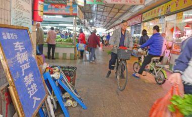 端州部分農貿市場環境出現反彈
