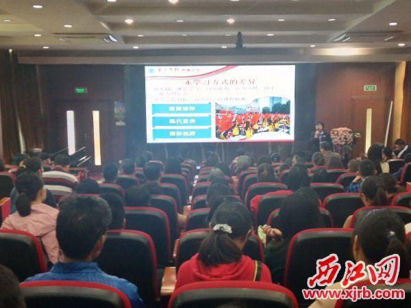 肇庆学院附属中学入学面试活 动现场。