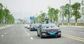 自动驾驶汽车又来肇庆!还有这些你关心的都有答案了……