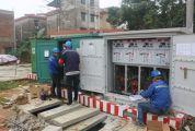 电力增容升级 居民用电更舒心