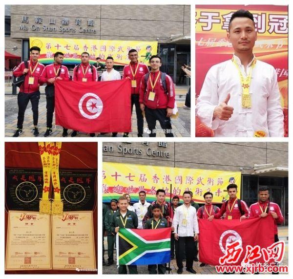 陈文勇与来自世界各地近2000名武林高手同场竞技。通讯员供图