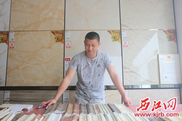 凭借多年经验,钟伟炎能快速鉴别瓷砖优劣。 西江日报记者 严炯明 摄