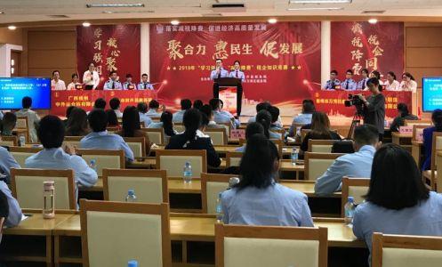 封開縣稅務局舉辦稅企知識競賽 宣傳稅務政策 服務企業發展