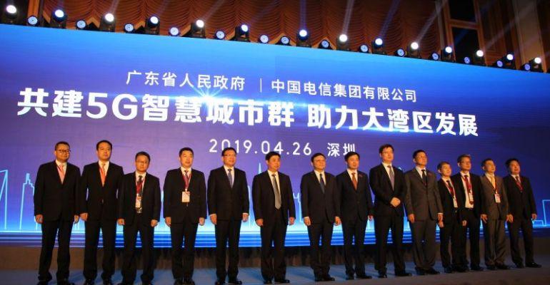 践行新发展理念 加快5G商用步伐 中国电信召开5G创新合作大会