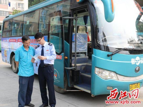 税务人员向乘客宣传减税降费最新政 策。 受访者供图