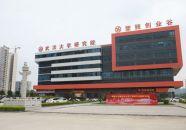 大旺从工业园迈向现代科技城