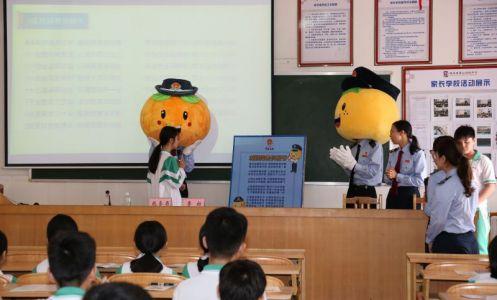 德慶縣稅務局大力開展稅收宣傳